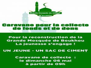 Reconstruction de la grande mosquee de Boukhou