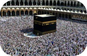 Pèlerinage 2018: Les voyagistes privés sont dans la tourmente