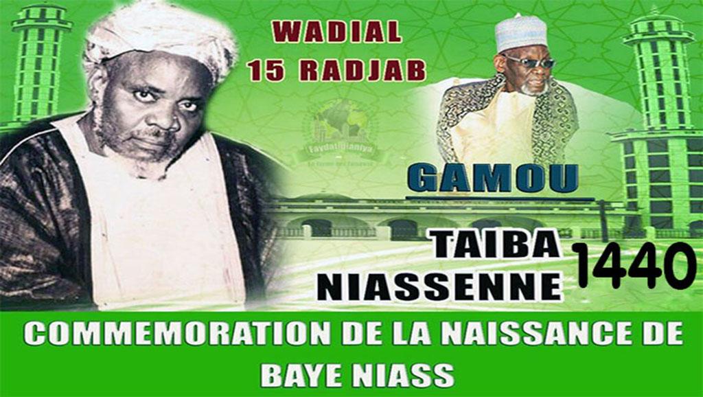 Chronique d'un « Talibé » : Taïba Niasséne, zone de culture pour Mame Abdoulaye Niass, est le berceau de la lumière qui a vu la naissance de Baye Niass