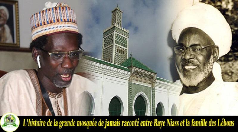 (VIDEO) L'histoire de la grande mosquée de Dakar jamais raconté entre Baye Niass et la famille des lébous relaté par cheikh Abdou Rahim.